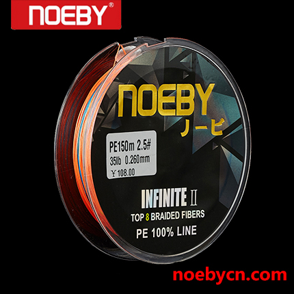 Шнур NOEBY INFINITE II PE 8 Braid 150m (5 цветный)